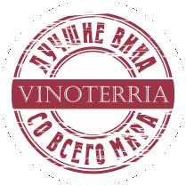vinoterria-pechat-1